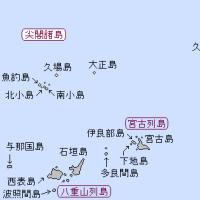 石原都知事が 「尖閣諸島を都が買い取る」 と公言   無用な空騒ぎ