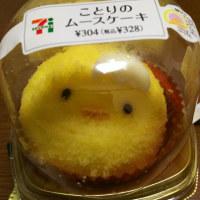 ファントムひょうちゃんとイースターケーキ☆