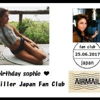 今日は Sophie Hiller の誕生日です。