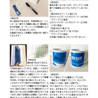 競技カメラ /25日(日)まで/展覧会&投票 開催中!