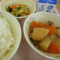 平成29年4月28日(金)給食