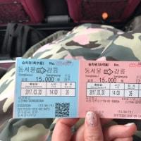 3/20 半日授業→江陵へ