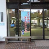 11/21・22『ファイナルオープンコンペ』