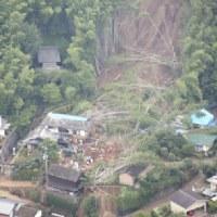 ★【熊本で4人死亡、2人不明】・・・・・地震の次は記録的大雨で!