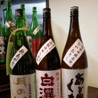 北海道・東北の日本酒 其の30