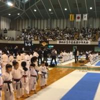 第33回静岡県少年少女空手道選手権大会
