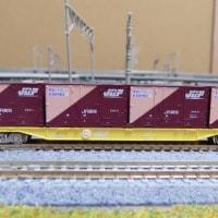 TOMIXの92263 JR EF210コンテナ列車