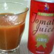 大嫌いなトマトジュース