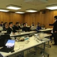 第2回あすの社会科を考えるセミナーIN仙台