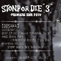���������(��) STONP OR DIE