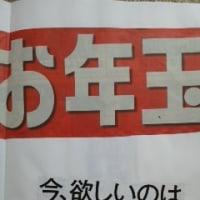 コラージュ川柳 113