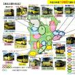人口41万人の中核都市、岐阜市のコミバスを視察