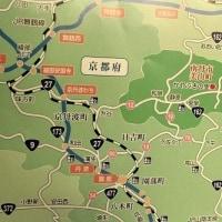 京都へ・・・