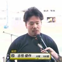 3/29 立川競輪、岸和田競輪 初日