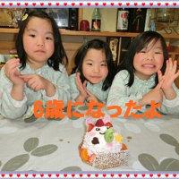 三つ子☆6歳のお誕生日
