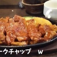 ランチに赤身肉を食べてみた(^◇^)