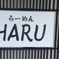 「焼めし 圓家 春日井市民病院前店 (ヤキメシ エンヤ)」春日井市