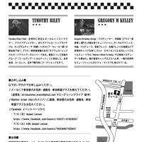 【イベント】江東区DEニューヨークゴスペル