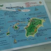 島と島をつなぐ「黒島ヴィーナスロード」を歩いてきた!