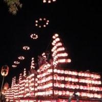 日本三大提灯まつり ~ 二本松の提灯祭り