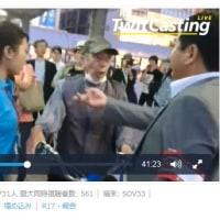 九条BIKE3 ~江川麻莉・日本第一党婦人部長、老人パヨクに自転車で轢かれ、腹にグーパンされる