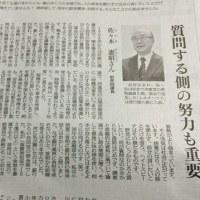 新幹線福井延伸と在来線を考える会の会合。渡辺三郎さんを偲ぶ会の準備会合。