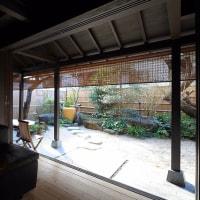 日本の美を伝えたい―鎌倉設計工房の仕事 249
