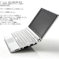 ソーテック ミニノート minimumPC SOTEC DC101W 59800円(税込送料無料)
