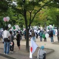 高松の反中デモ
