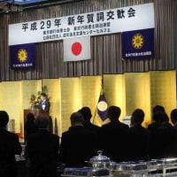 東京都行政書士会の新年賀詞交歓会に、史上初めて現職の都知事にご臨席戴きました!