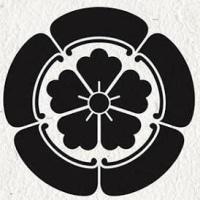 芽の輪神事