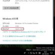 Windows10 Insider Preview 16241 がリリースされました。