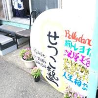 ❤たくさんのお花!ありがとう❤