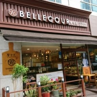 BELLECOUR ☆