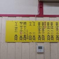 萬里@徳島県徳島市 「中華そば 玉子入り 小」
