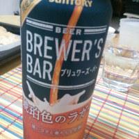 巷で買えるビールの新商品はだいたい飲んでるんじゃないか