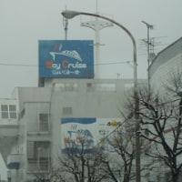 【札幌市】じょいくる~ず ほんのり湯