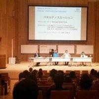 長野県立大学開学ブレイベントに参加