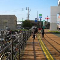 橋本 (西区)