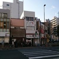吉野町『鶏喰~TRICK~』