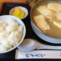 栗山のホルモン鍋