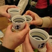 ラ・ポステスタッフの休日 『菊石酒蔵開放』