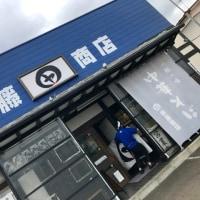 伊藤商店 泉ヶ丘店   仙台市