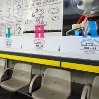 『君の名は。』 スタンプラリー&聖地巡礼@東京-R02~代々木・明治神宮外苑・渋谷・四ツ谷・赤坂見附