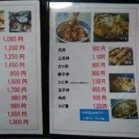積丹美国『食事処 純の店』
