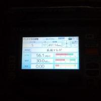 今日は、広島県東広島市へ地デジ屋根裏受信BSCSアンテナ工事にお伺いしました~(^^♪