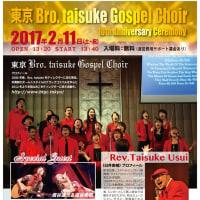 東京Bro.Taisuke Gospel Choir10周年記念式典