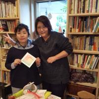 4月29日土曜日は、「土曜カフェ&Shu-Shuのパステルアート」です。