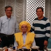 長兄の、米寿の祝い