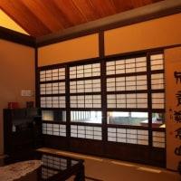 日本の美を伝えたい―鎌倉設計工房の仕事 240